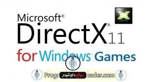 Directx-download-300x169-1 تحميل برنامج DirectX 11 - DirectX 12 Download برامج كمبيوتر