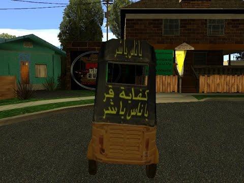 GTA-EGYPT-Pics تحميل لعبة جاتا مصر GTA Egypt رابط مباشر 2017 العاب كمبيوتر