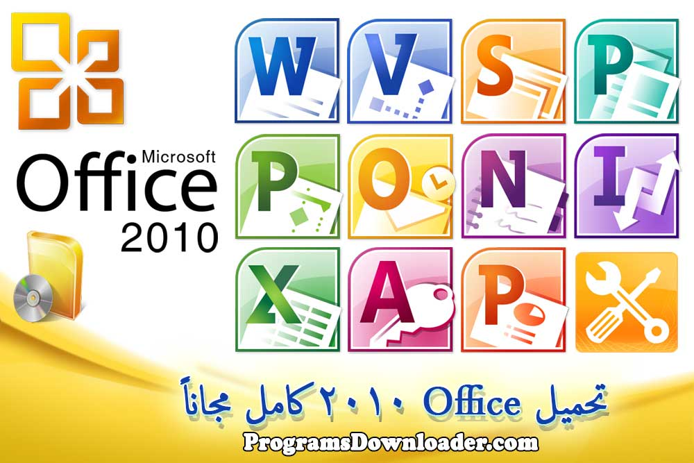 download-office-2010 تحميل اوفيس 2010 كامل - Microsoft Office 2010 برامج كمبيوتر