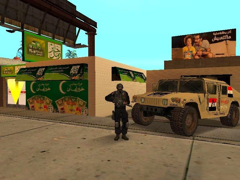 egyption-gta تحميل لعبة جاتا مصر GTA Egypt رابط مباشر 2018 تحميل العاب كمبيوتر