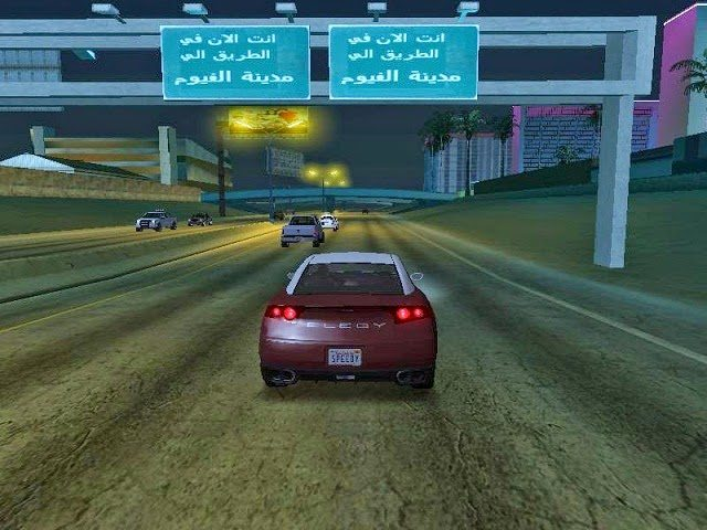 gta-egypt-3 تحميل لعبة جاتا مصر GTA Egypt رابط مباشر 2017 العاب كمبيوتر