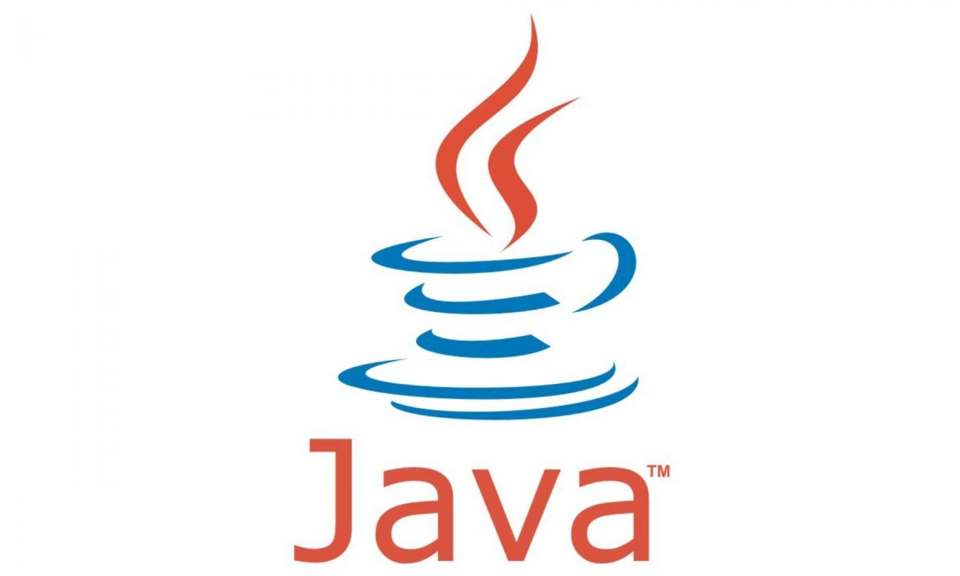 java تحميل أفضل برامج تشغيل الألعاب 2018 للكمبيوتر مجاناً تحميل برامج كمبيوتر