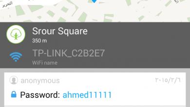 تحميل برنامج wifi map pro