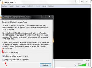 -300x223 تحميل برنامج تشغيل الفيديو VLC Media Player 2017 تحميل برامج كمبيوتر