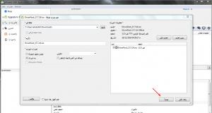 driverpack solution torrent