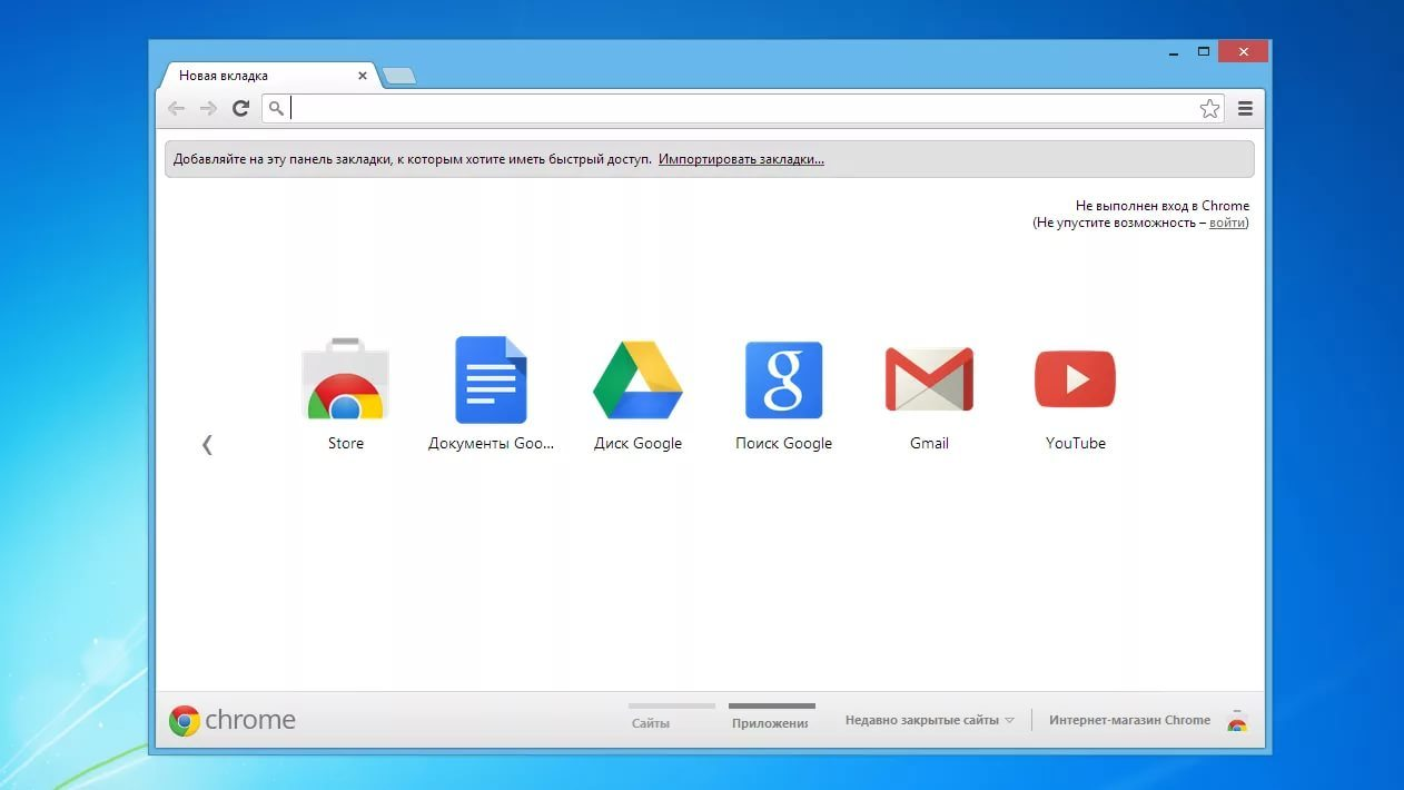 متصفح google chrome