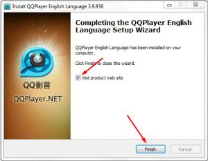 تحميل qq player