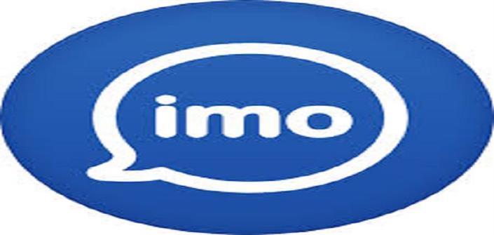 -الإيمو تحميل برنامج ايمو للكمبيوتر 2017 - أفضل برنامج مكالمات صوتية و  فيديو مجاناً برامج