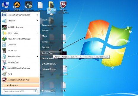 -التحكم-Control-Panel بالصور طريقة تعريف الصوت على ويندوز 7 تحميل برامج كمبيوتر شروحات