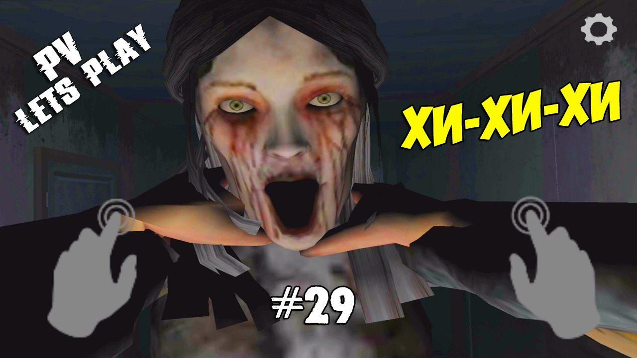 Creepy-Scream-House-game تحميل لعبة بيت الرعب 2019 للكُمبيوتر والموبايل مجاناً العاب اندرويد تحميل العاب كمبيوتر