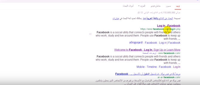 -الأولي-في-التسجيل-من-جديد-facebook تحميل برنامج Facebook مع شرح إمكانية عمل حساب جديد شروحات