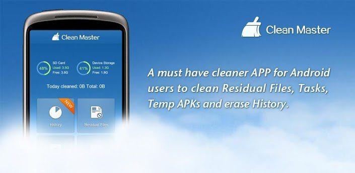 كلين ماستر هو برنامج تنظيف الهاتف