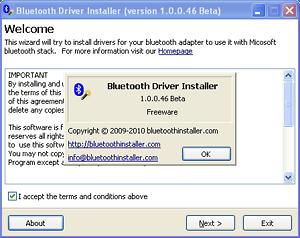 bluetooth-installer-تحميل تحميل برنامج البلوتوث للكمبيوتر - Bluetooth Installer 2017 برامج كمبيوتر