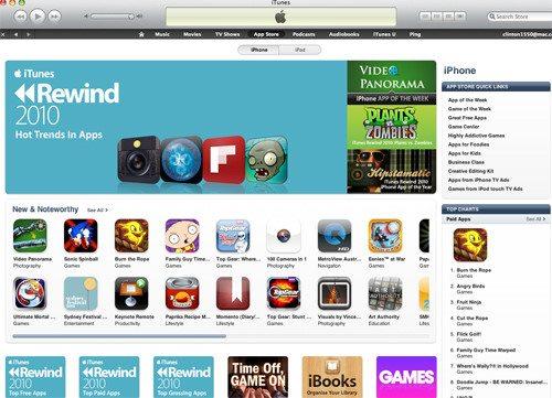 itunes-download تحميل برنامج الايتونز iTunes آخر إصدار للكمبيوتر والآيفون مجاناً برامج كمبيوتر برامج نت