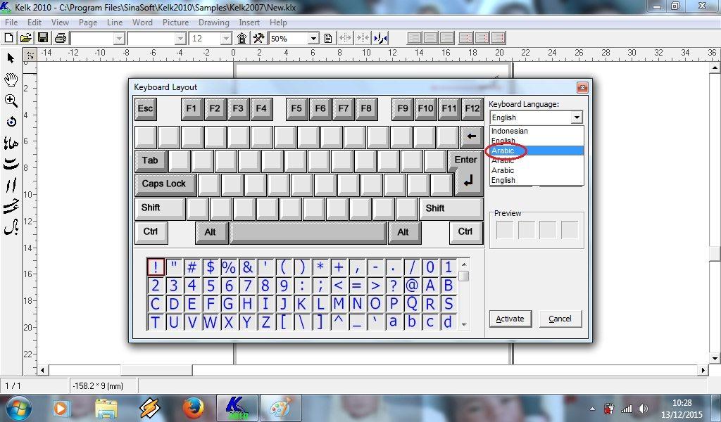kelk-free تحميل برنامج كلك Kelk للخطوط العربية مجاناً للكمبيوتر تحميل برامج كمبيوتر