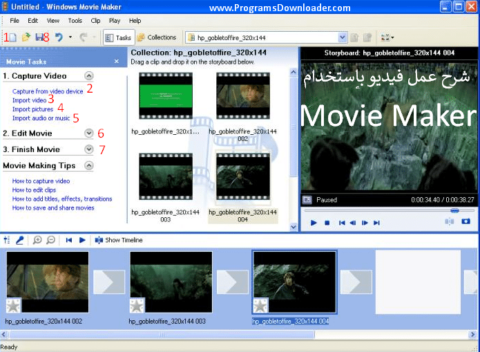 movie-maker تحميل برنامج تصميم فيديو Movie Maker للكمبيوتر و الاندرويد - صانع الافلام 2017 تحميل برامج كمبيوتر