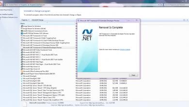 تحميل برنامج net framework