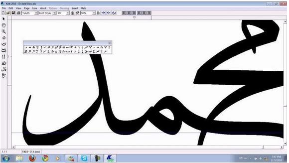 sjsjsjs تحميل برنامج كلك Kelk للخطوط العربية مجاناً للكمبيوتر تحميل برامج كمبيوتر