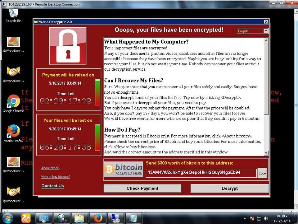 فايروس Ransomware - WannaCry الفديه