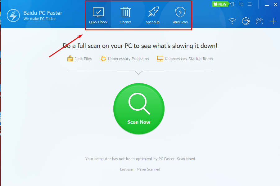 Screenshot_5 برنامج Baidu pc faster برنامج تسريع الجهاز الافضل في 2017 العاب كمبيوتر برامج كمبيوتر