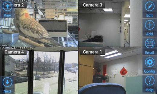 برنامج لتشغيل كاميرات المراقبة على الكمبيوتر