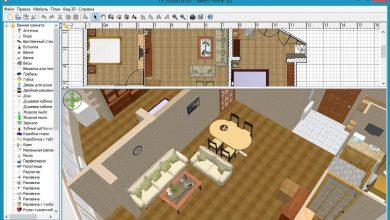 تحميل برنامج تصميم المنازل