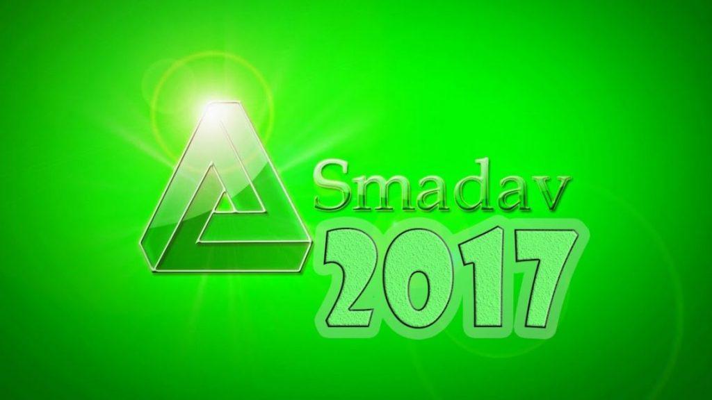 برنامج smadav 2017