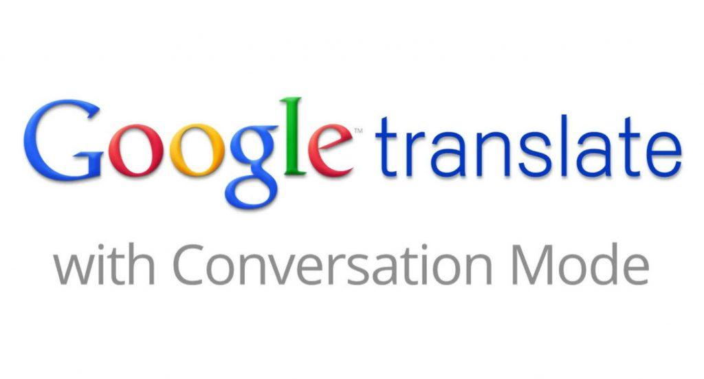 translate-program-1024x551 برنامج ترجمة جوجل Google Translate للكمبيوتر والأندرويد مجاناً برامج اندرويد تحميل برامج كمبيوتر