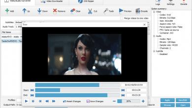 برنامج تقطيع الفيديو للكمبيوتر