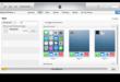 تحميل برنامج الايتونز iTunes آخر إصدار للكمبيوتر والآيفون مجاناً