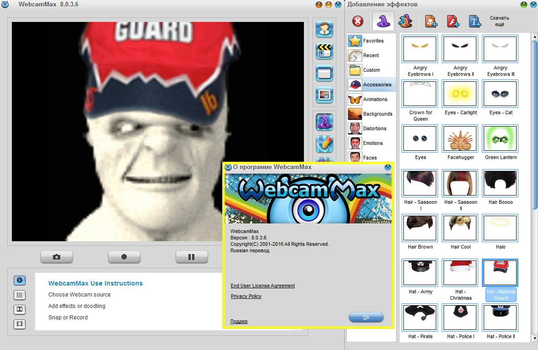 webcam-max تحميل برنامج تشغيل الكاميرا Webcam Max على الكمبيوتر مجاناً تحميل برامج كمبيوتر