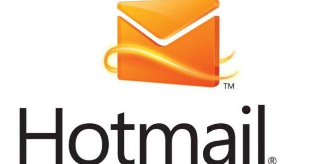 كيفية انشاء ايميل هوتميل Hotmail جديد بخطوات سهلة وبسيطة مجاناً