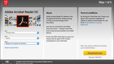 برنامج ادوبي ريدر adobe reader