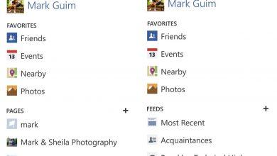 تحديث الفيس بوك للموبايل
