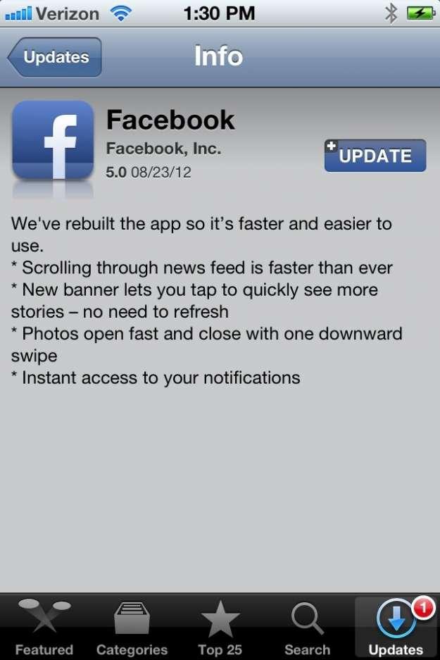 طريقة تحديث الفيس بوك