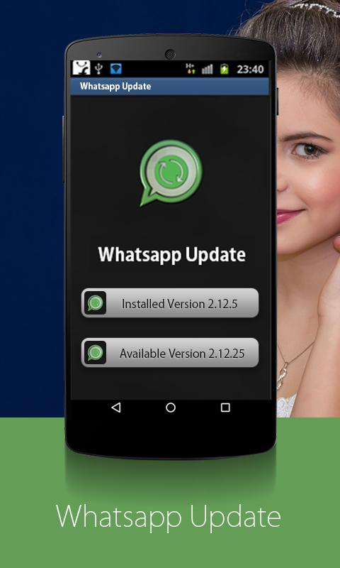 whatsapp-update طريقة تحديث الواتس اب بخطوات بسيطة للأندرويد والأيفون مجاناً برامج اندرويد برامج نت