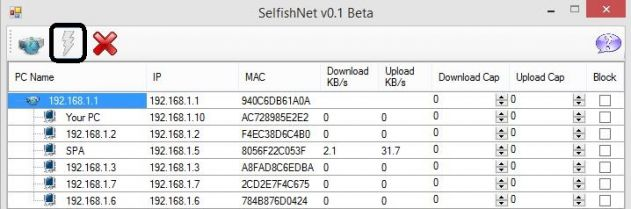 2-2 تحميل برنامج Selfishnet 2018 لتقسيم سرعة النت برامج نت تحميل برامج كمبيوتر
