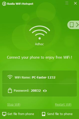 تحميل برنامج wifi hotspot