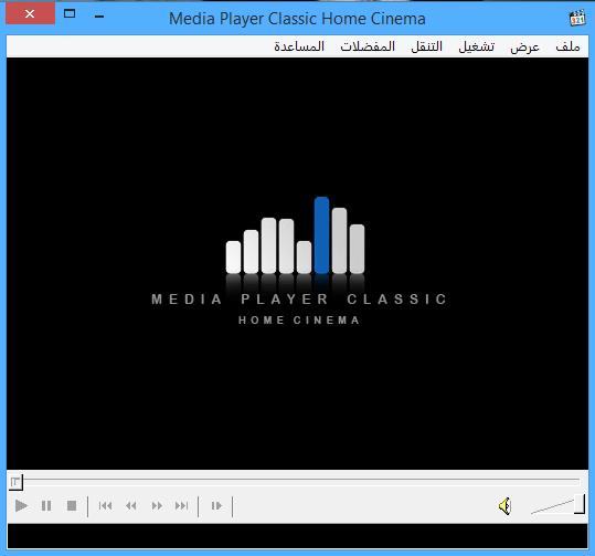 -MPC-CH-3 تحميل MPC-CH لتشغيل جميع صيغ الفيديو والصوت High Quality تحميل برامج كمبيوتر