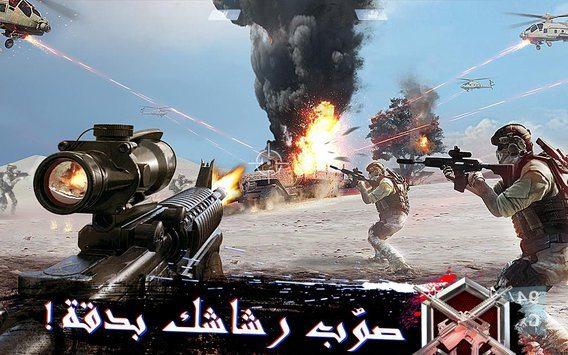 -صقور-العرب-1 لعبة صقور العرب invasion - لعبه استراتيجيه عربيه العاب اندرويد العاب ايفون