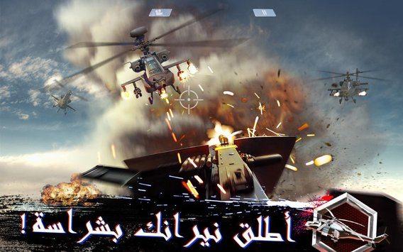 -صقور-العرب-2 لعبة صقور العرب invasion - لعبه استراتيجيه عربيه العاب اندرويد العاب ايفون