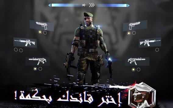 -صقور-العرب-3 لعبة صقور العرب invasion - لعبه استراتيجيه عربيه العاب اندرويد العاب ايفون