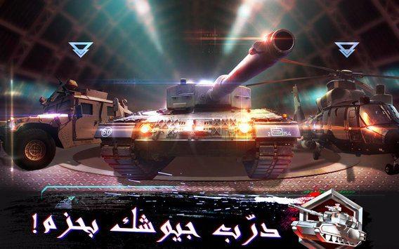 -صقور-العرب-4 لعبة صقور العرب invasion - لعبه استراتيجيه عربيه العاب اندرويد العاب ايفون