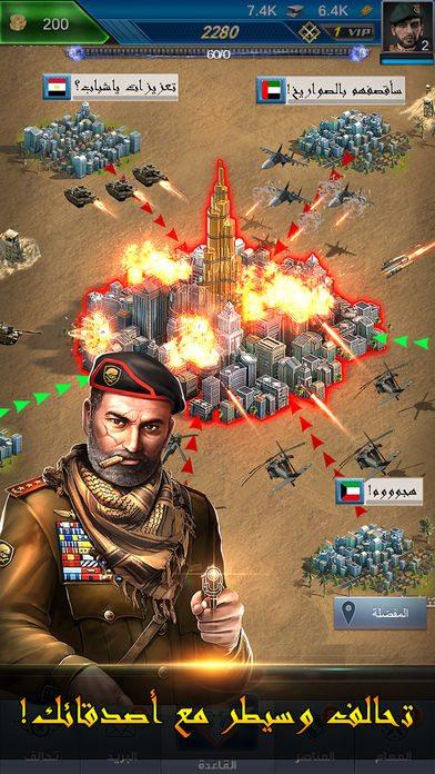 -لهيب-الشرق-2 لعبة لهيب الشرق warfare strike للاندرويد والايفون العاب اندرويد العاب ايفون