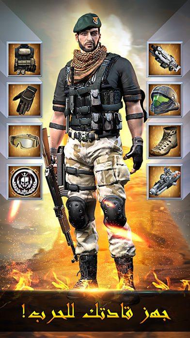 -لهيب-الشرق-4 لعبة لهيب الشرق warfare strike للاندرويد والايفون العاب اندرويد العاب ايفون