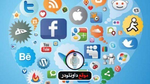 -برامج-التواصل-الاجتماعي-4-600x336 تحميل افضل برامج التواصل الاجتماعي للاندرويد و للايفون و للكمبيوتر برامج اندرويد تحميل برامج كمبيوتر