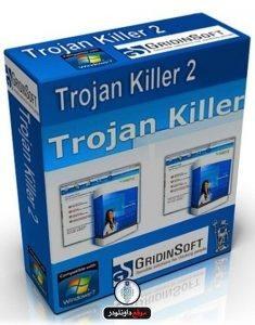 -تروجان-كيلر-كامل-1-235x300 تحميل برنامج تروجان كيلر كامل مجانا تحميل برامج كمبيوتر