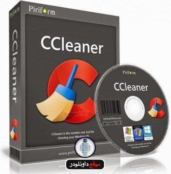 -تنظيف-الجهاز-2 تحميل برنامج تنظيف الجهاز سي كلينر 2018 برامج اندرويد تحميل برامج كمبيوتر