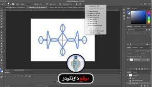 -فوتوشوب-سي-سي-2018-4 تحميل برنامج فوتوشوب سي سي 2018 عربي كامل مجانا برامج اندرويد تحميل برامج كمبيوتر