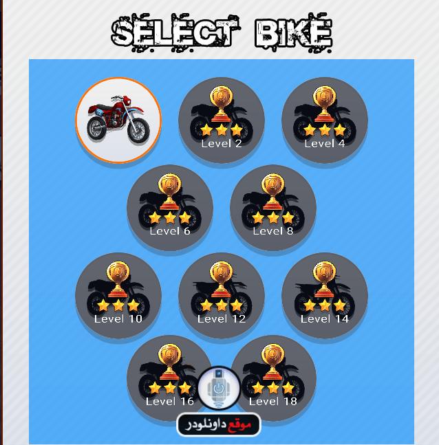 -العاب-الدراجات-النارية-1 تحميل العاب الدراجات النارية للكمبيوتر مجانا Dirt Bike Extreme تحميل العاب كمبيوتر